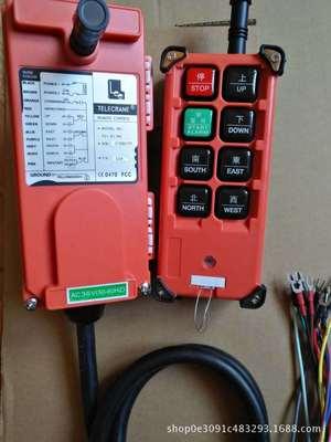 电动葫芦配套f21-e1b遥控器 大型电葫芦遥控器 工地便携式遥控器