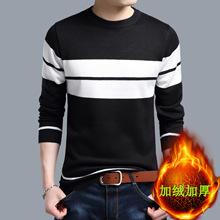 冬季男装加绒毛衣男士中青年加厚圆领针织衫潮韩版修身线衣打底衫