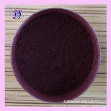 尼龙成品水煮染色色粉批发大红水性颜料粉定制尼龙水煮染色颜料厂