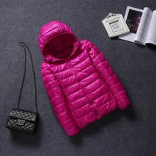 2017秋冬女装女款新款大码韩版修身轻薄款羽绒服女式短款连帽外套