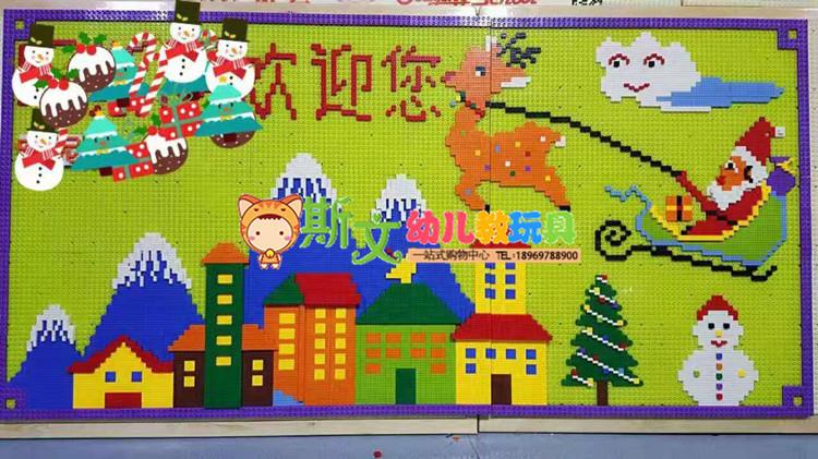 幼儿园塑料墙面积木建构积木墙面玩具幼儿园区角diy墙壁益智积木图片