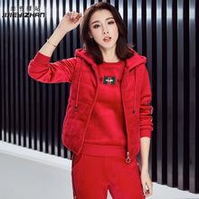 金丝双面绒休闲运动套装三件套女2018韩版新款加绒加厚卫衣运动服