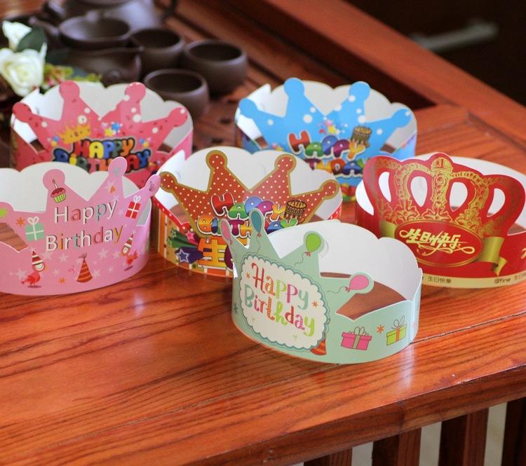 厂家批发 生日派对用品生日帽 彩色皇冠生日纸帽 儿童成人生日帽