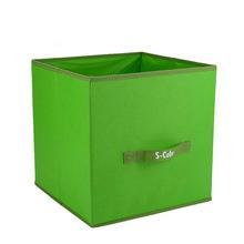 家居收纳盒 可定制logo手腕无纺布防尘收纳盒 衣物整理储物收纳盒