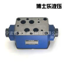 厂家直销叠加式液控单向阀z2s16-1-50 双向直通式液压锁图片