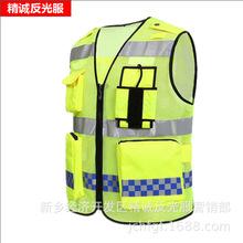 多功能口袋反光背心路政马甲交通反光衣执勤安全防护服厂家直销