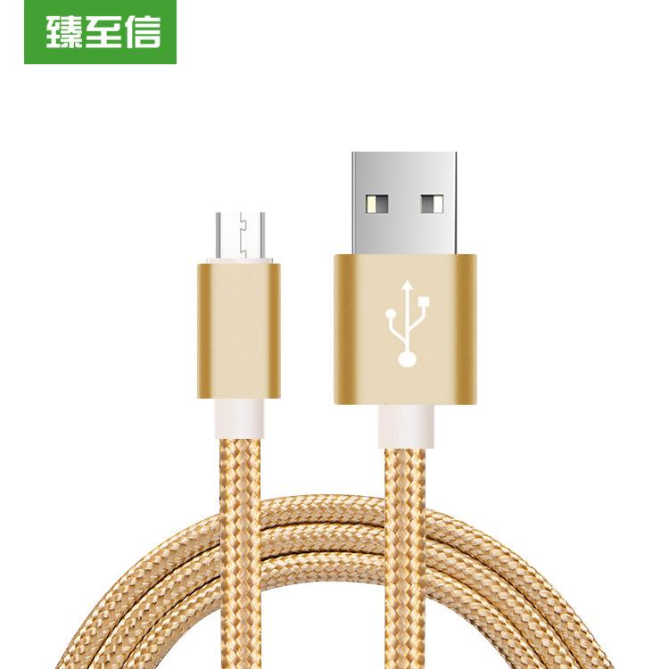 适用于苹果iPhone6S 7plus安卓手机数据线2米type-c编织快速充电