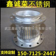 不銹鋼補償器  金屬波紋膨脹節伸縮節 廠家直銷補償器
