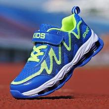 夏季新款儿童双网面透气弹簧底跑步鞋 男女中大童小学生运动鞋