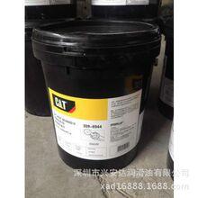 流程泵EA2-2935