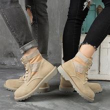 马丁靴男款真皮情侣工装靴英伦风沙漠军靴战狼2同款磨砂大码男鞋