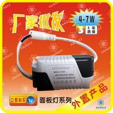 led驱动电源4-7W面板灯电源 led驱动5W 7W筒灯电源rgbw控制器