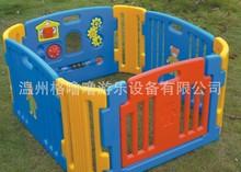 幼儿园儿童游乐场海洋球池宝宝安全围栏游戏屋圆形塑料波波球池