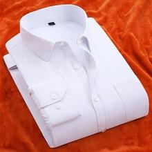 一件代發品質秋冬男式商務休閑保暖襯衫 加厚加絨純色男長袖襯衣