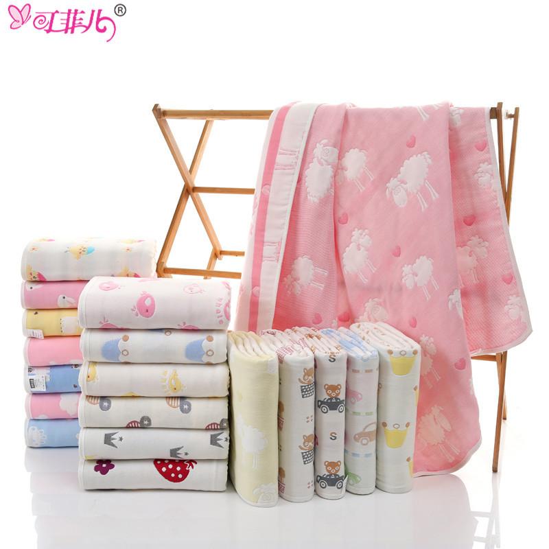 儿童毛巾浴巾 纯棉纱布毛巾被 六层纱布无荧光A类婴儿蘑菇被盖毯