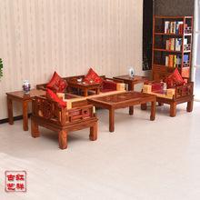 宫廷休闲实木沙发组合 古典榆木中式沙发 客厅仿古实木沙发批发