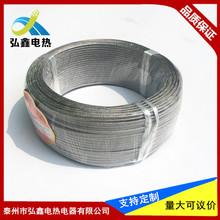 K E型 TJN 热电偶测温线 热电阻补偿导线 高温感温线 温度传感线