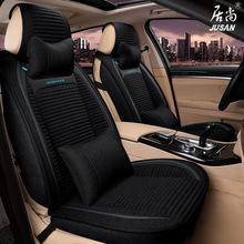 2018汽车坐垫四季通用座垫全包围座椅套时尚小车垫套夏季批发