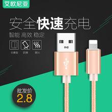 安卓尼龙编织手机type-c数据线micro充电器线适用iphone线手机usb