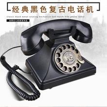 欧式仿古复古老式古董旋转拨号转盘式酒店宾馆客房装饰电话机座机
