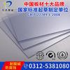 PVC透明板材 高透明pvc透明塑料硬板 PVC片材 力达塑业厂家