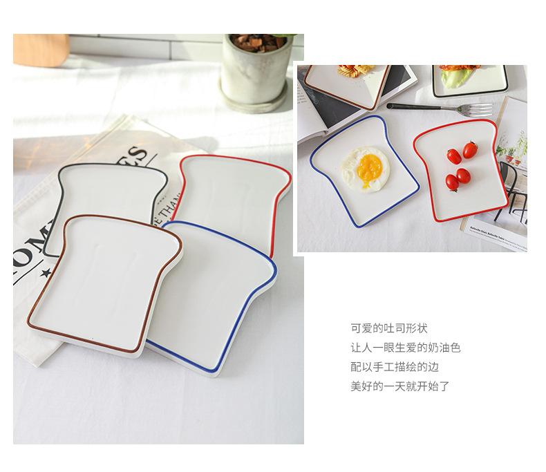 法式手绘陶瓷面包盘家用展示托盘 创意吐司盘烘焙 下午茶蛋糕盘