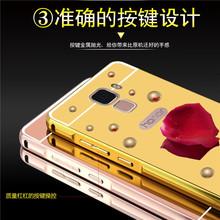 華為榮耀7手機殼 Huawei honor7金屬邊框鏡面保護套 H7一件代發