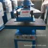 廠家銷售小型液壓裁斷機 下料機  16噸搖臂模切機 物美價廉