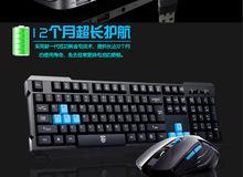 德意龙黑?#28783;?#22763;无线键盘鼠标套装笔记本台式电脑键鼠家用办公游戏