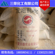 沙滩巾2DF5C6-2568791