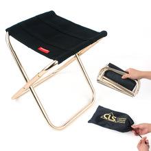 户外折叠椅子7075铝合金钓鱼椅烧烤凳折叠凳便携火车凳野营小马扎