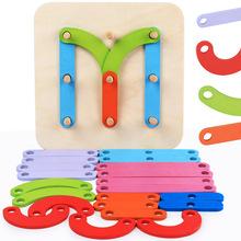 兒童早教益智四套柱積木 木質趣味創意數字字母套柱玩具 3-7歲