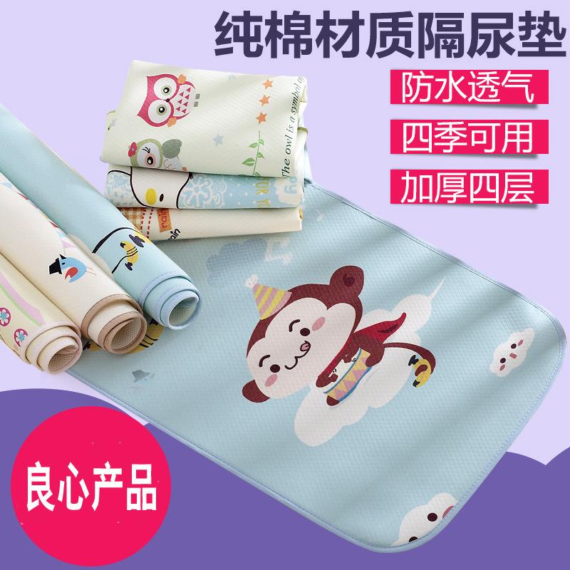 隔尿垫婴儿防水可洗宝宝尿垫成人女生理期宿舍小床垫姨妈垫月经垫