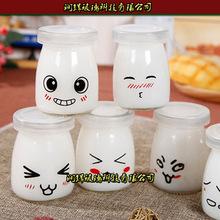 厂家直销100ML小布丁瓶 酸奶瓶 小布丁杯可高温烘烤玻璃瓶