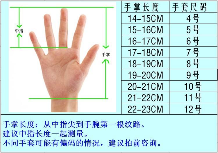 儿童光板乳胶手套(均码)