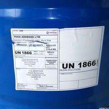 污水处置成套设置装备摆设392-39215