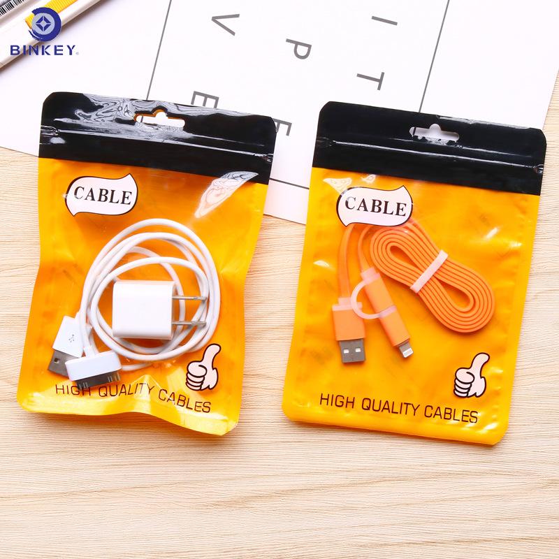 手机配件复合袋 数据线自封袋 塑料拉链密封袋 可定制logo尺寸