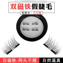 防护面罩面具CFAB-45455