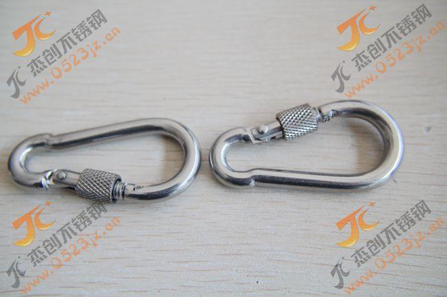 304不锈钢带帽弹簧钩 M6带母带保险弹簧扣 连接扣 安全扣 登山扣