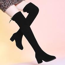 过膝长靴欧美2019秋冬季新款女靴显瘦加绒高筒靴保暖方跟弹力靴潮