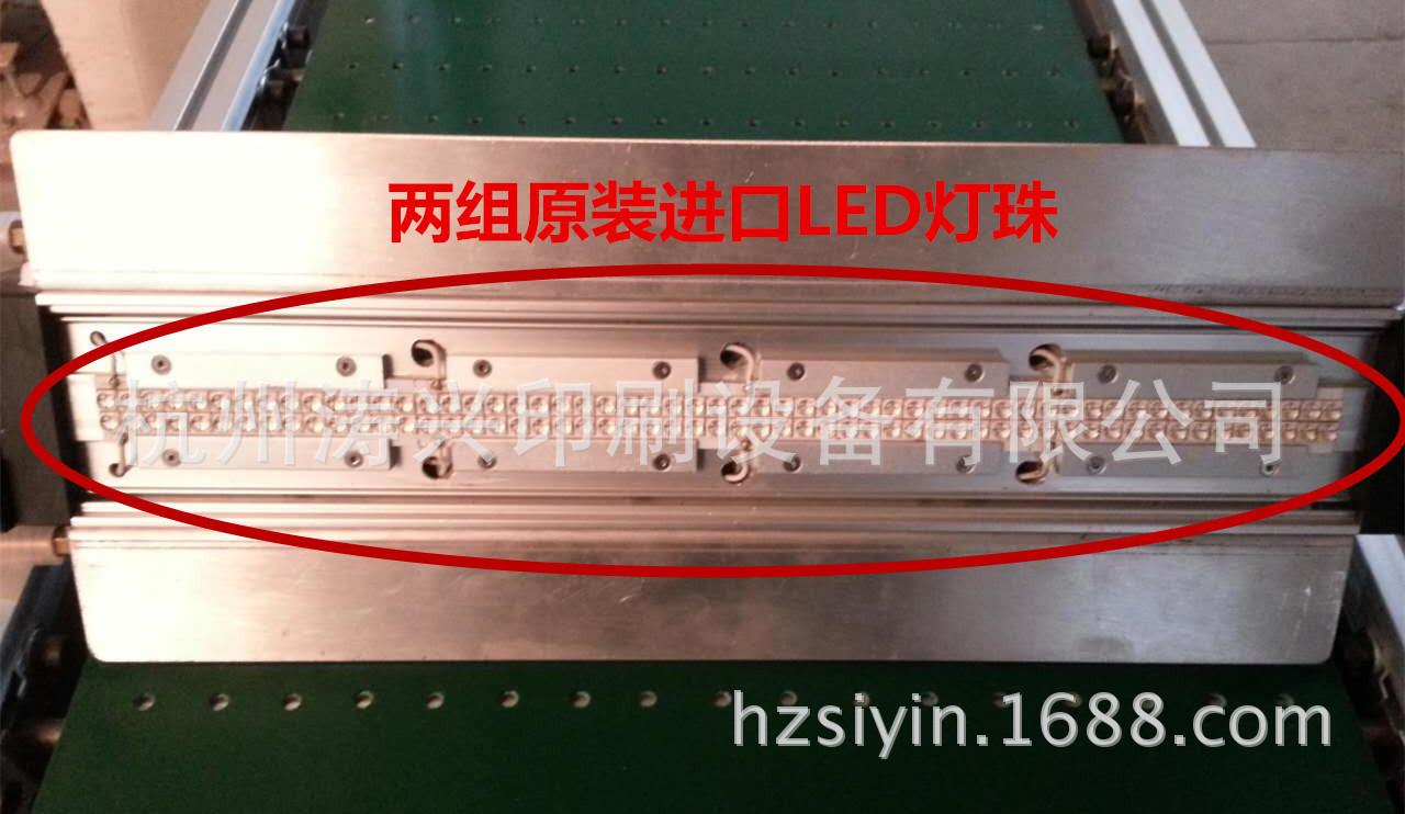 冷光源uv固化机_涛兴光固机行业通用型冷光源uv紫外线光固化uv机