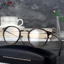 实体配镜店专供复古小半圆近视眼镜架男女?#38043;?#38498;风超轻金属眼镜框