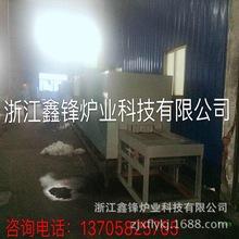 厂家设计供应天燃气网带加热炉,回火炉,正火炉