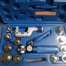 现货批发空调飞越扩口器 制冷铜管维修安装工具扩管器液压胀管器