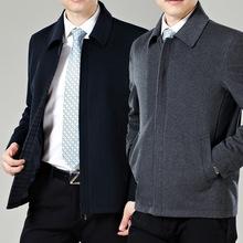 秋冬款品牌男装羊毛呢夹克青年男士羊绒翻领青少年外套装