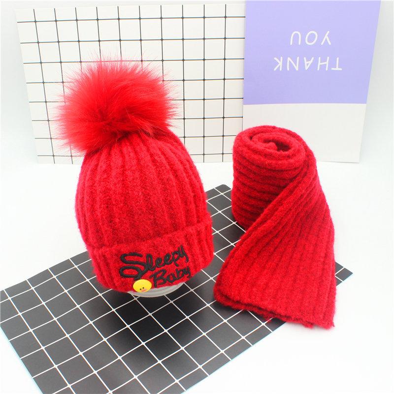 儿童帽子秋冬儿童围巾 潮韩版男女童冬季帽子围巾宝宝毛线帽加厚