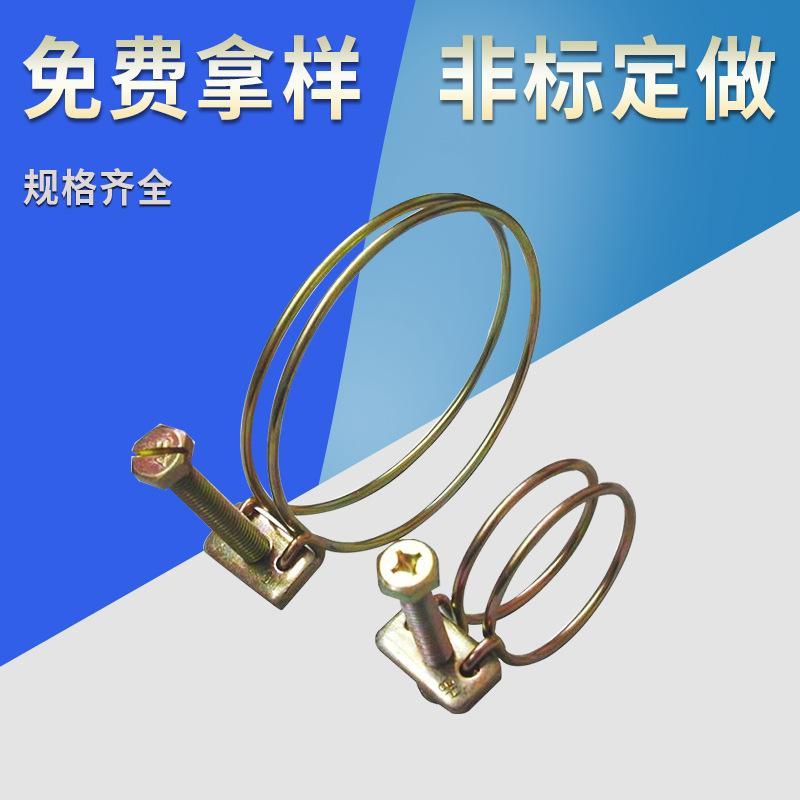 不锈钢双钢丝卡箍 强力镀锌双钢丝喉箍抱箍 美式喉箍管卡