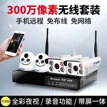 監控設備套裝 手机wifi网络监控器 家用高清夜视无线摄像头系统