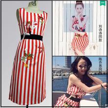 劉詩詩同款紅白條紋修身無袖連衣裙重工刺繡中長款修身裙