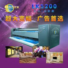 大型户外广告喷绘机 大幅面地毯UV打印机 5米喷绘机价格皮革印花